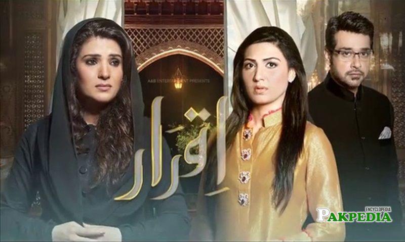 Mehreen Rizvi Dramas