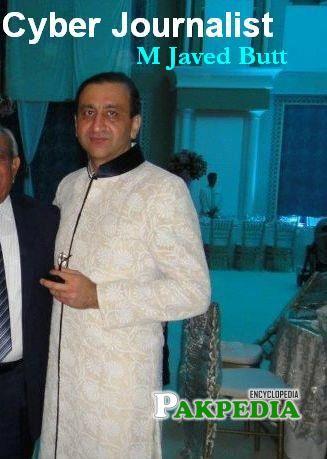 Mir Shakil-ur-Rahman in a Party