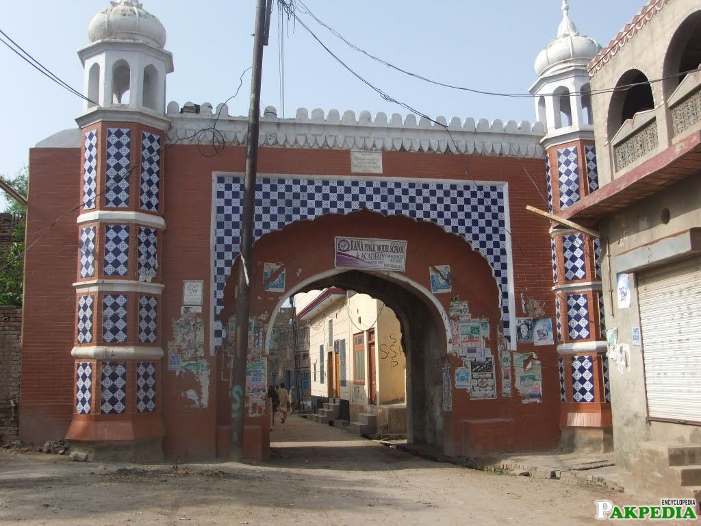 Sahiwal Entry Gate's