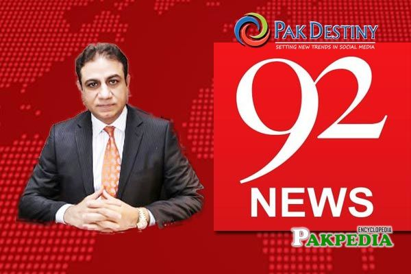 Chief Executive Officer (CEO) of Channel 92 HD Yousaf Baig