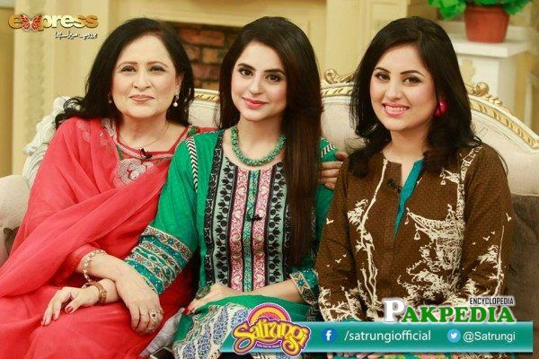 Fatima Effendi with her Mother and Sister