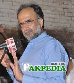 Qamar Zaman Kaira biography