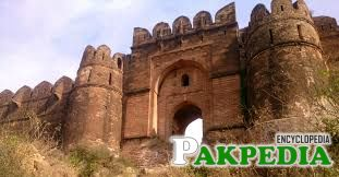 Rohtas Fort the Front Side