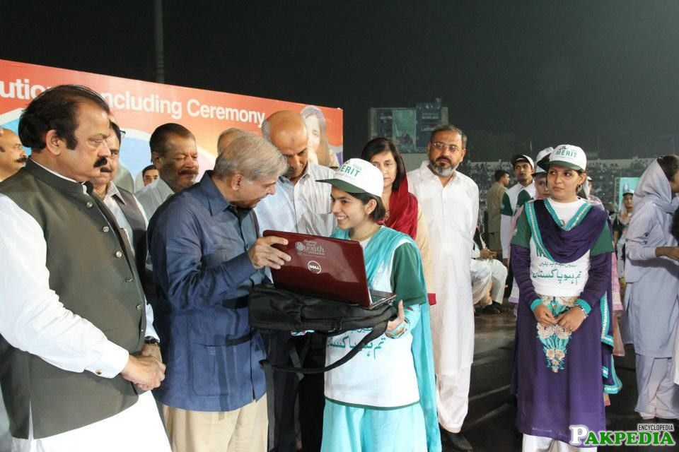 Iqbal Stadium Laptop Distribution