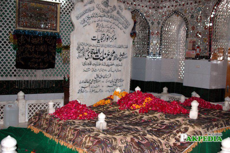 Shrine of Bulleh Shah's Murshid