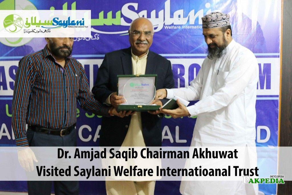 Akhuwat Chairman Visited Saylani Welfare International Trust