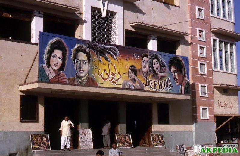 Peshawar Cinema day time
