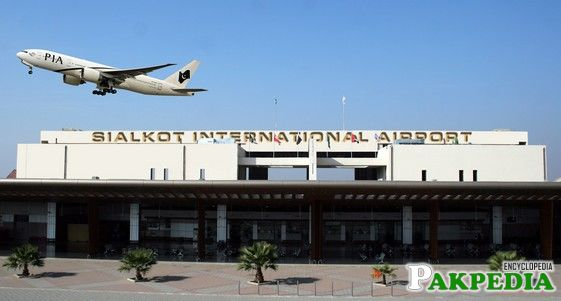 Sialkot International Airport Main side