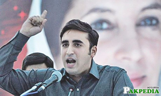 Bilawal Bhutto once again aim to retake Punjab