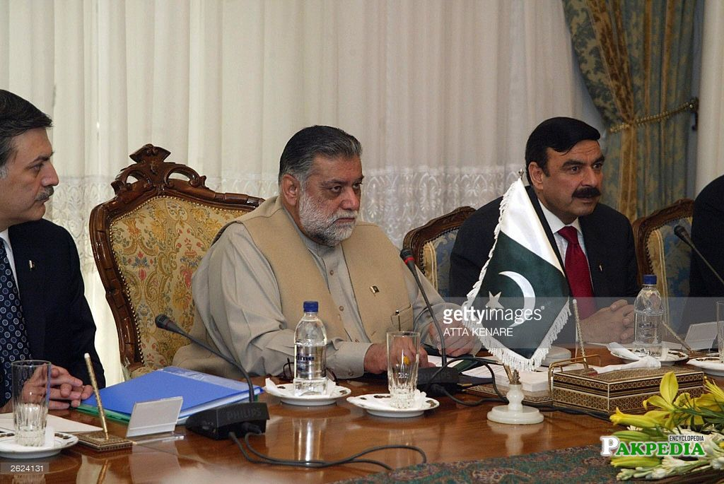 During Meeting with Iranian President