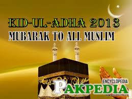 Eid-ul-Azha/Eid al-Adha Cards