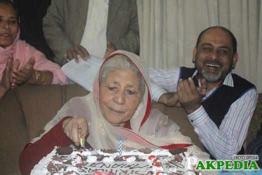 Birthday celebration of Bano Qudsia