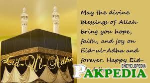 Eid-ul-Azha/Eid al-Adha