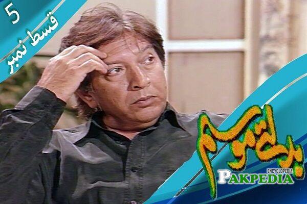 Talat Hussain Warsi Dramas