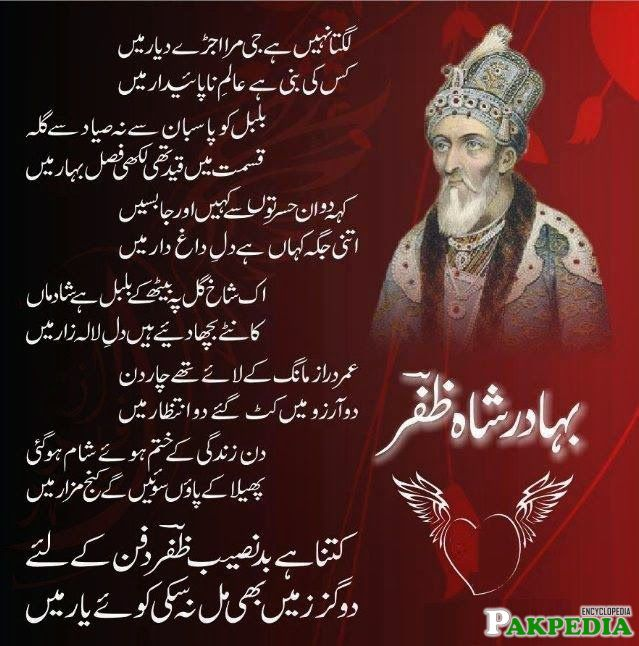 19th and last Mughal Emperor
