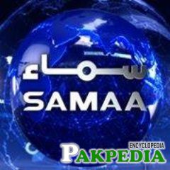 Samaa TV - Program, Products, Awards, Awaz, Court No 5, News