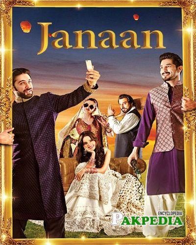 Bilal Ashraf Movies