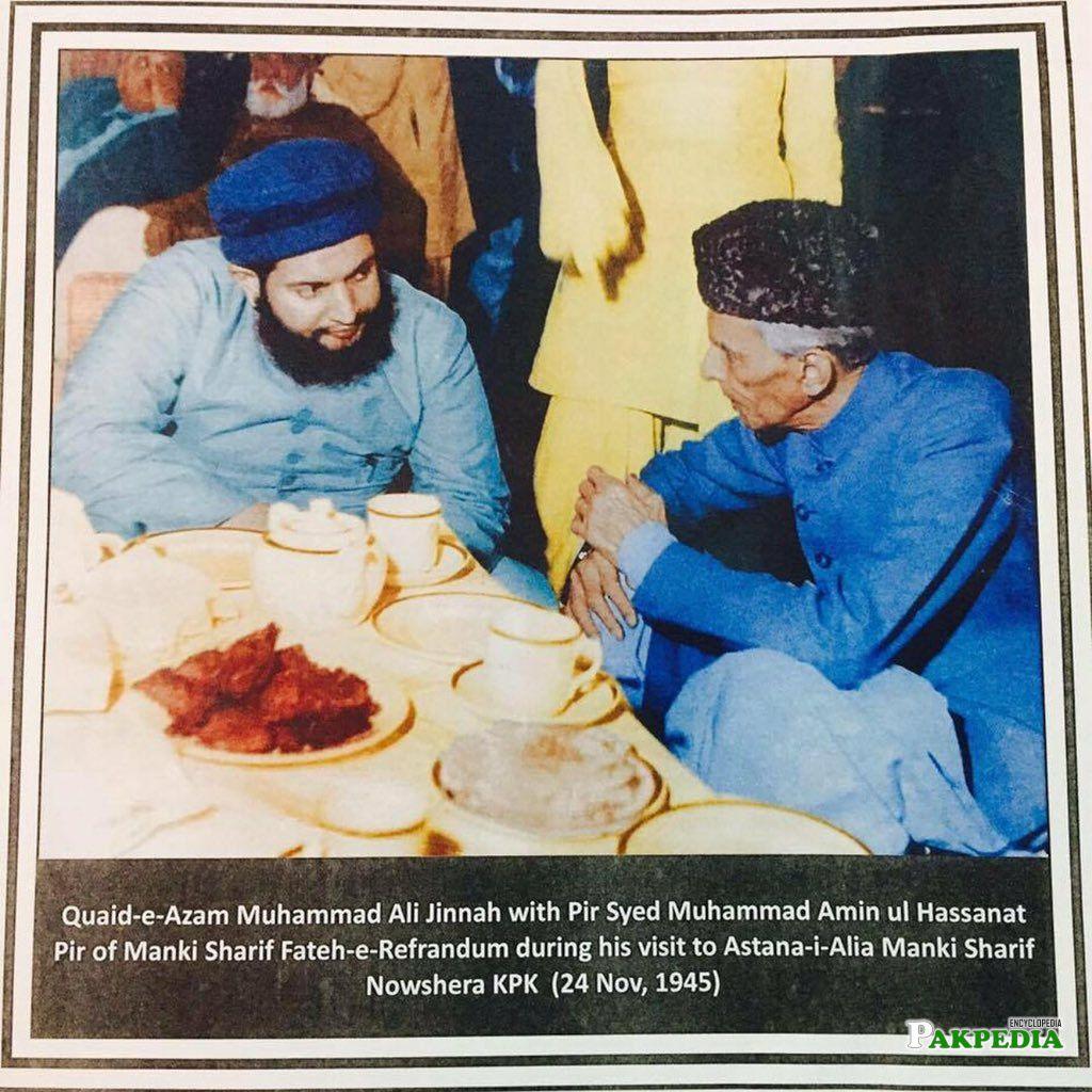 A Rare photo of Amin ul Hasanat