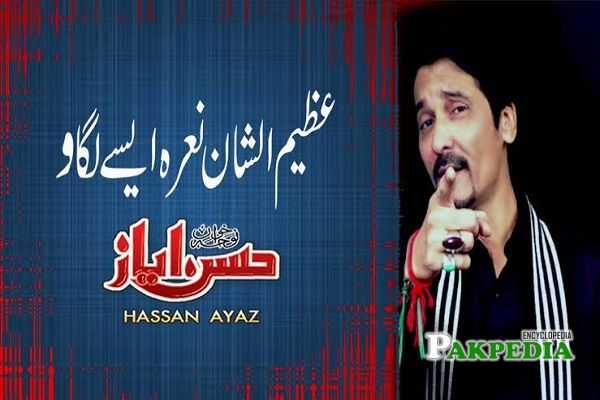 Hassan has recorded almost 40 albums till now and has recited 500 Kalmas