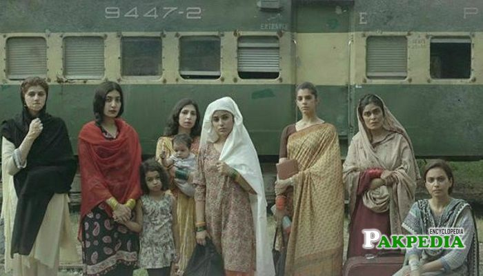 Eman Suleman made her debut in Akhri station