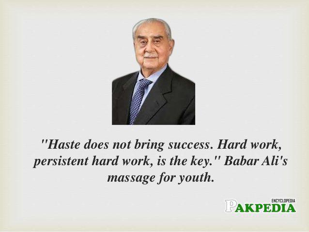 Message of SBA