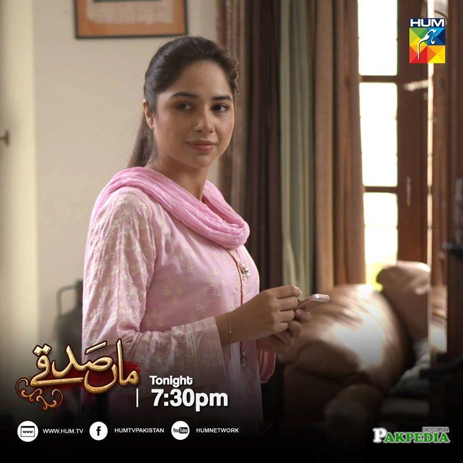 Sabeena Farooq dramas
