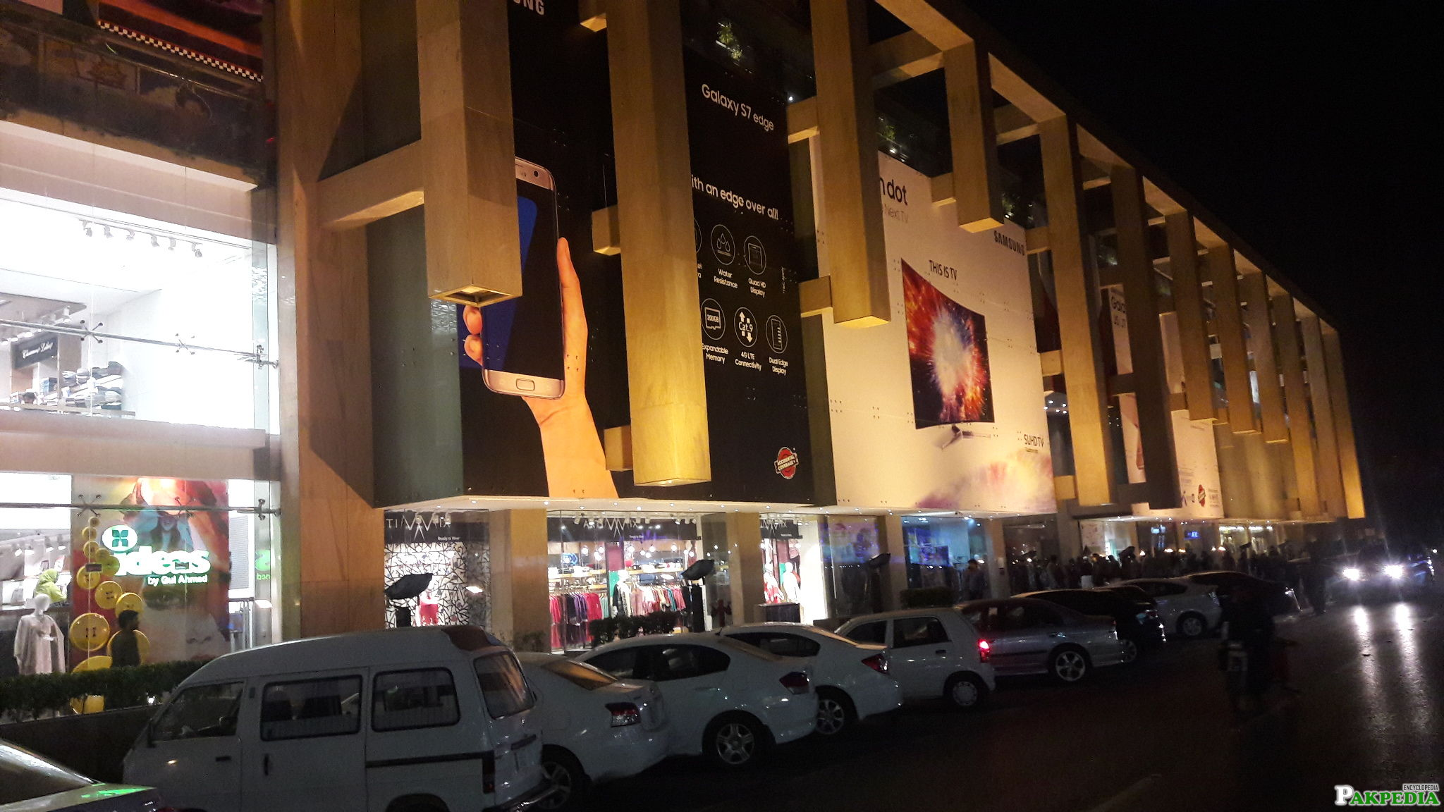 Fortress Square Mall