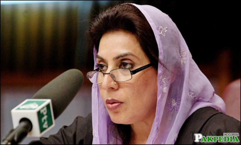 Fahmida Mirza is a Pakistani Politician