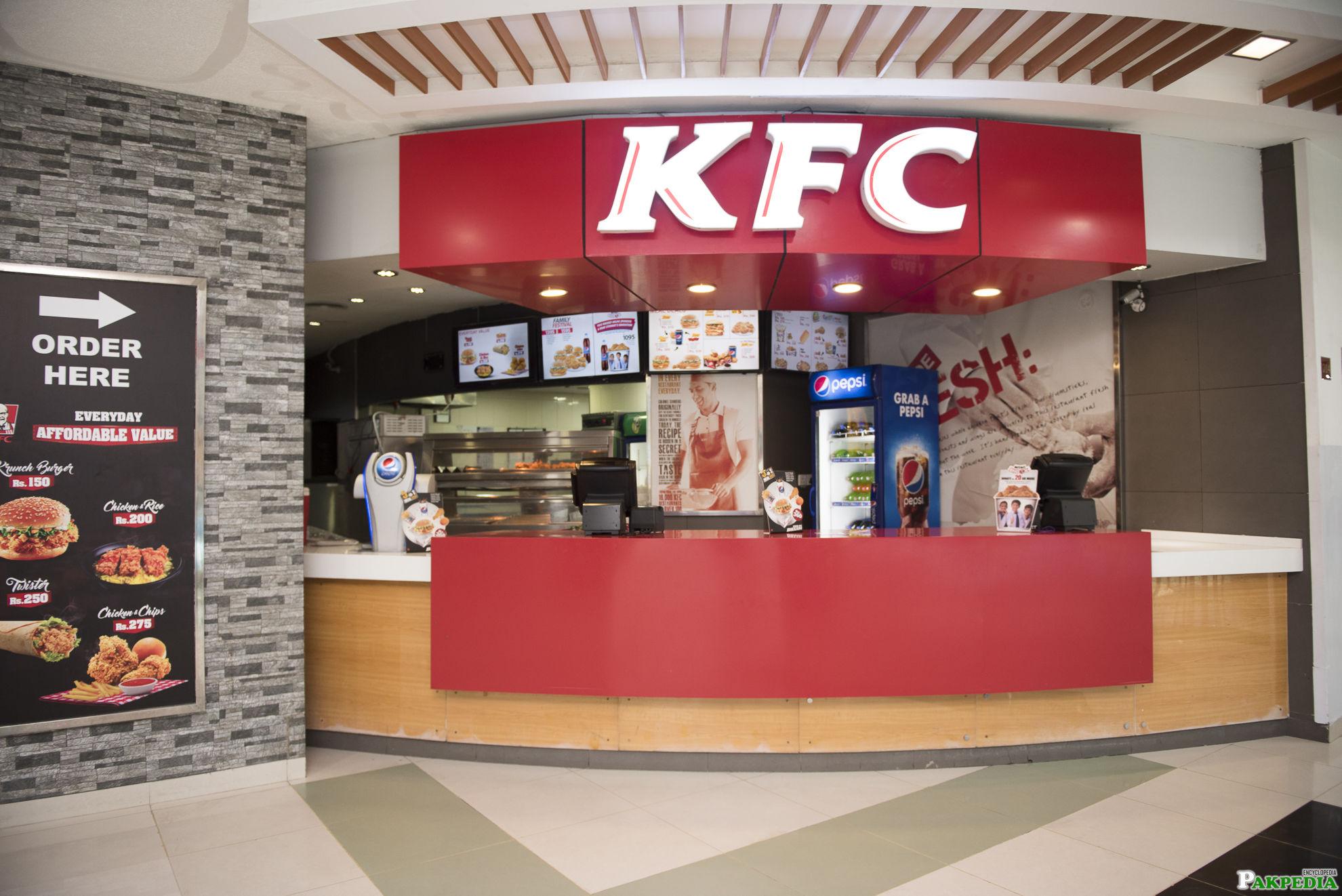 The Centaurus Mall KFC