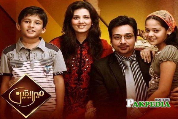 Savera Nadeem Dramas