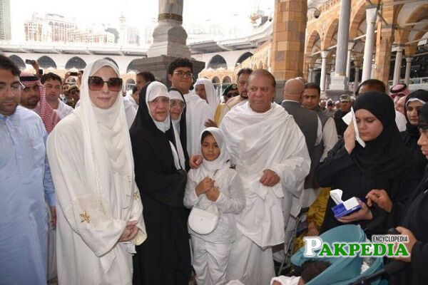 Maryam Nawaz Family