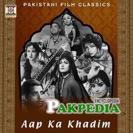 Aap ka Khadim movie