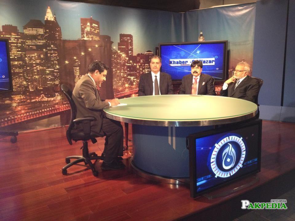 Aaj Tv - New York