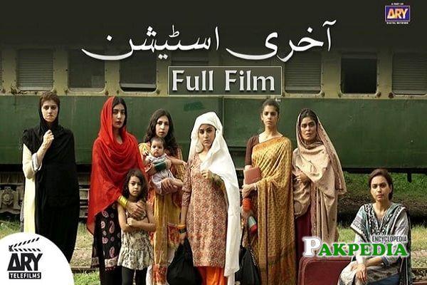 Nimra Bucha Movies