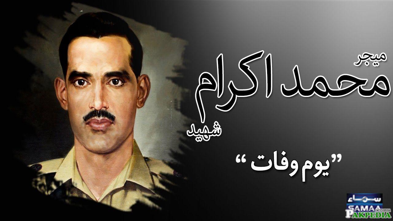 Muhammad Akram Martyrdom