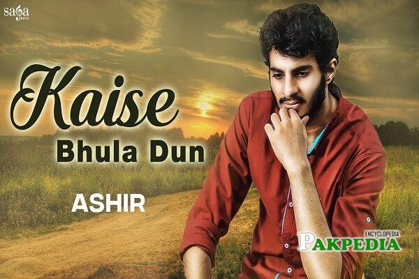 Ashir Songs