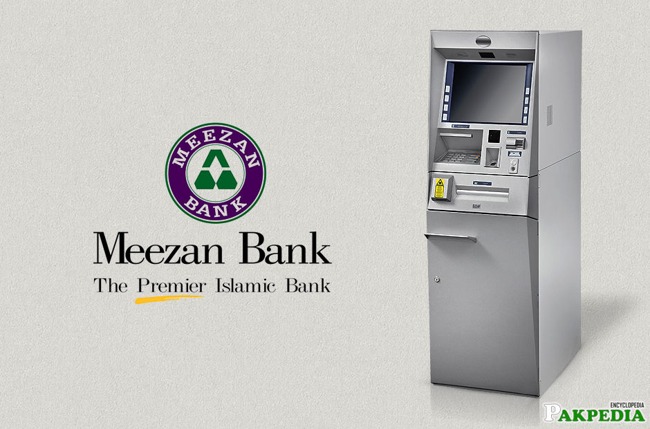 Meezan Bank ATM machine