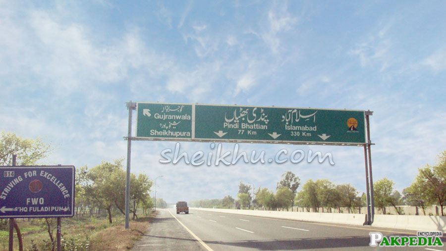 A Way to Sheikhupura by road