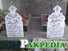 Grave of Rani and her mother