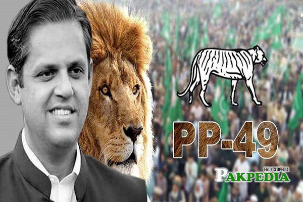 Bilal Akbar Khan elected as MPA