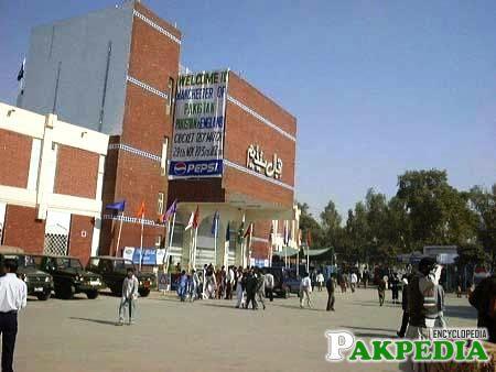 Entrance of Iqbal Stadium Cricket