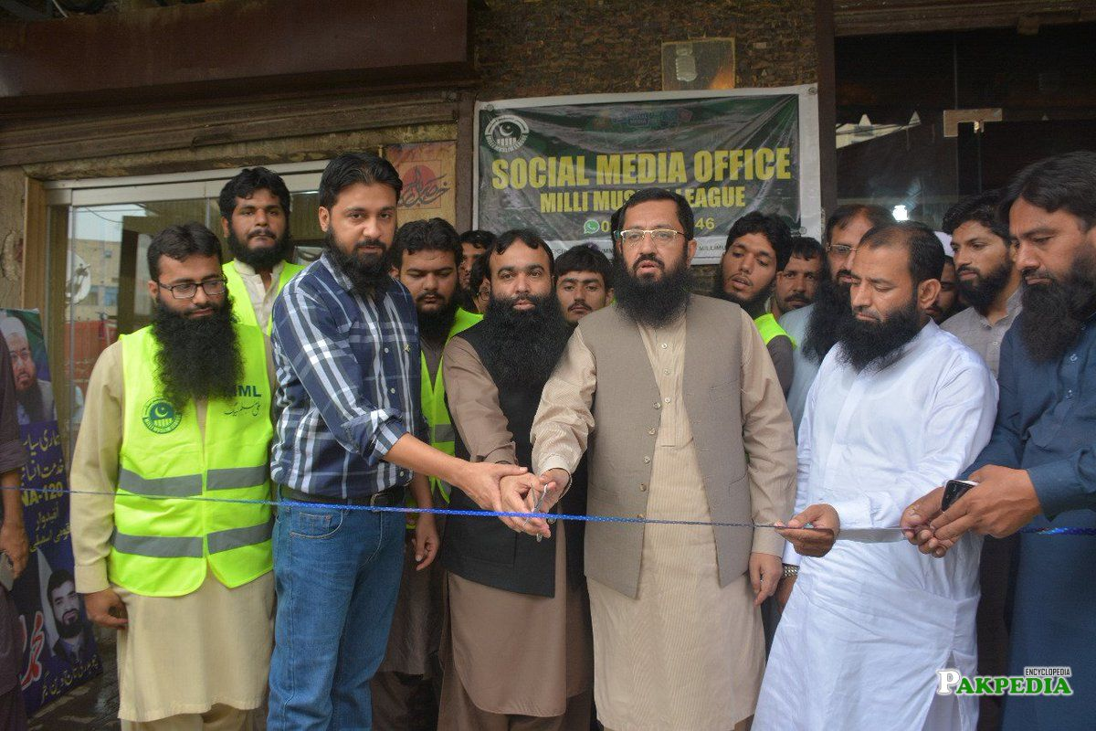 Inauguration Ceremony of Social Media Office, Milli Muslim League MML at Lakshmi Chowk Lahore