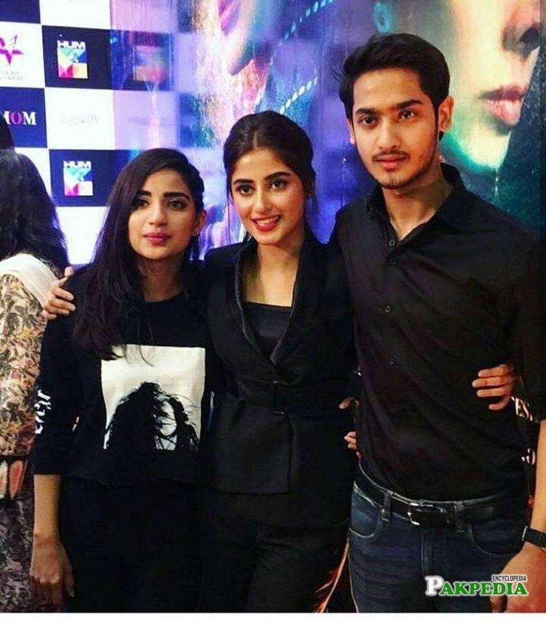 Saboor Ali with her siblings