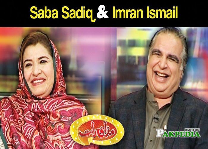 Saba Sadiq in Mazak raat