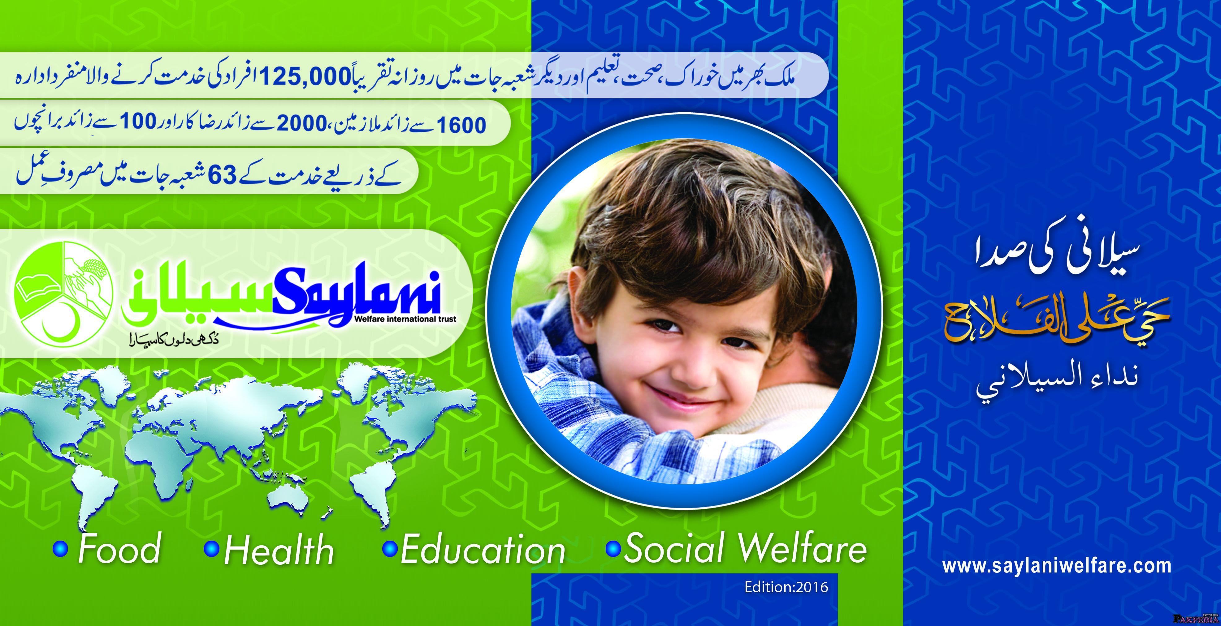 Saylani Welfare Trust is fully responsible