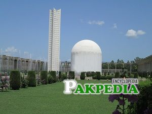 Pakistan Institute of Nuclear Science & Technology (PINSTECH)