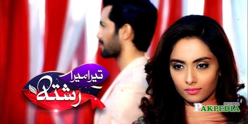 Farwa Kazmi Dramas