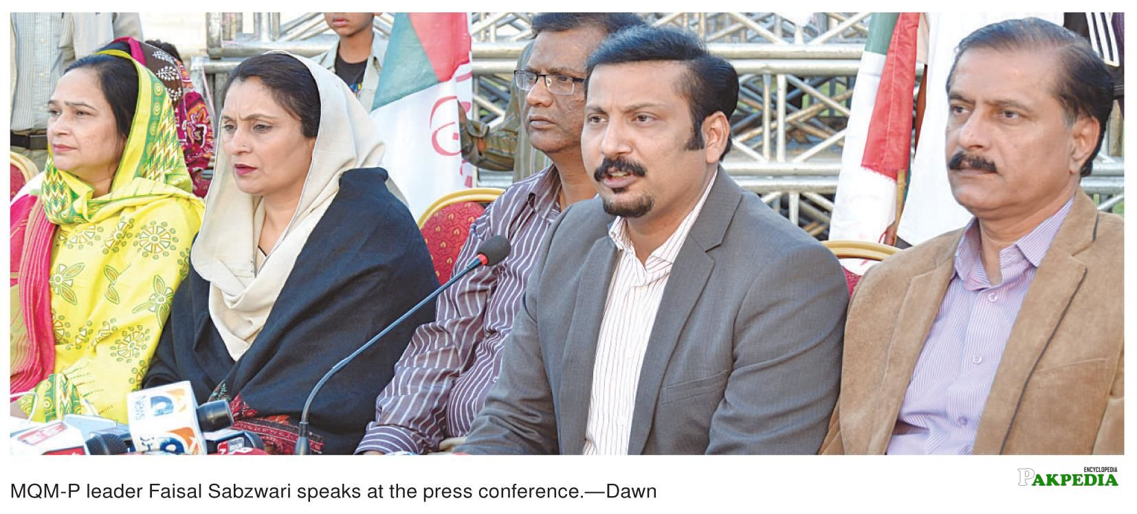 While speaking at press Conference with other members
