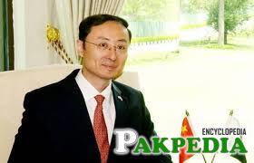 Ambassador Of China