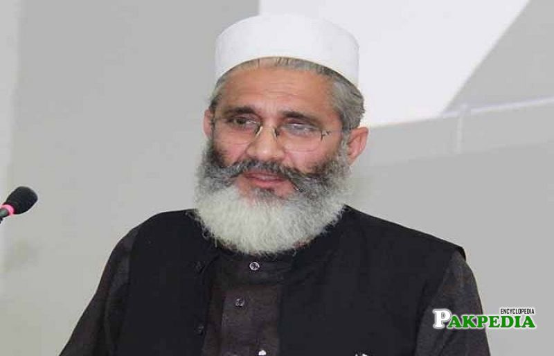 Siraj ul Haq doing a press conference